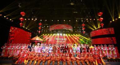 完整版来了!琼韵咏唱自贸港—2021年海南省琼剧春节联欢晚会