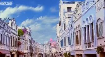 習近平在慶祝海南建省辦經濟特區三十周年大會上的重要講話 在海南引起熱烈反響