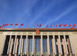 5月24日:人代会审议民法典草案 政协举行第二次全体会议