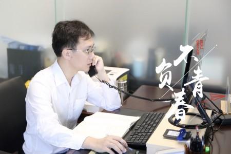 奋斗在海南  不负青春|陈林聪:用创新推动智能电网的建设,用创新护航万家灯火