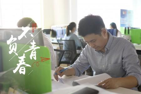 奋斗在海南·不负青春|吴坤仲:让年轻人敢想敢拼,为海南的营商环境培养人才