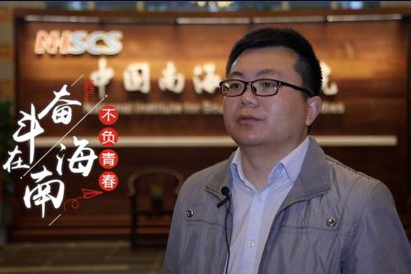 奋斗在海南·不负青春|彭念:让国际社会听到中国的声音