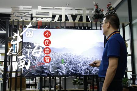 奋斗在海南 不负青春丨郭晓涛:会展是了解一个城市的窗口