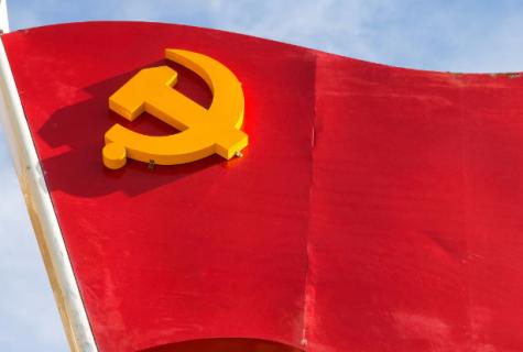 """人民要论:共产党人要念好马克思主义""""真经"""""""
