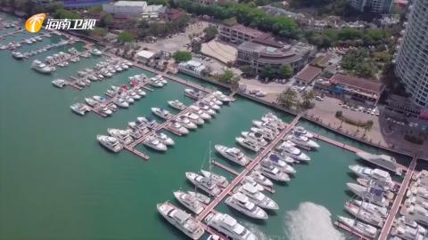 全国首次由省级政府审批的境外游艇临时开放水域落户海南