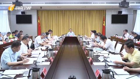 李軍主持召開省打贏脫貧攻堅戰指揮部第11次會議 研究部署脫貧攻堅近期重點工作