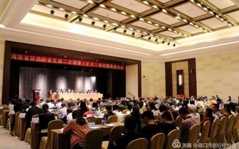 祝贺海口市旅行社协会会长赵沾获得全省旅游行业杰出贡献旅游人物奖