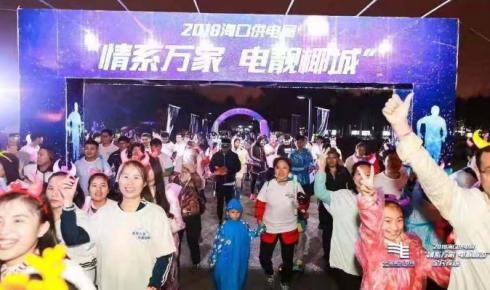 2000名跑友夜跑椰城 助推健康快樂生活