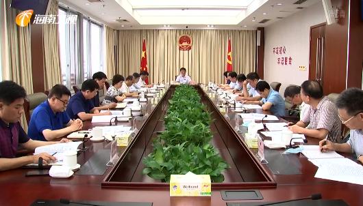 省人大常委会党组扩大会议指出:改进工作作风 确保防疫和脱贫两手抓 两不误