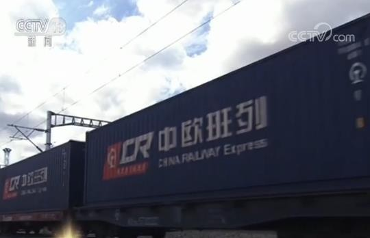 """《中国""""一带一路""""贸易投资发展报告》发布 """"一带一路""""贸易投资成果丰硕"""