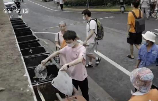 上海垃圾分类实施一周年:从外力倒逼到内心认同