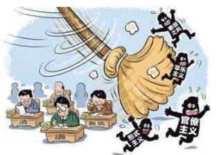 """河北邢台向形式主义官僚主义""""亮剑"""":治""""虚""""不走过场 谋""""实""""更有真招"""
