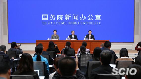 国新办举行中国(海南)自贸区《总体方案》发布会