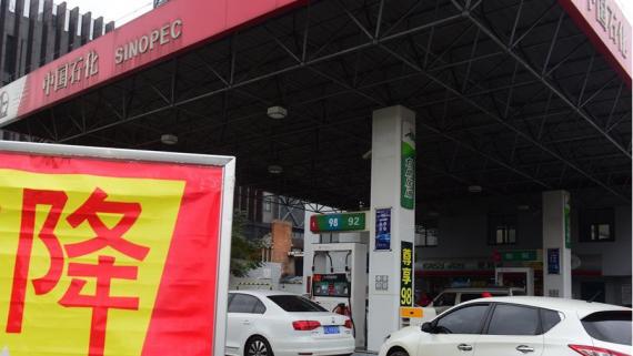 汽油、柴油价格再迎大幅下调