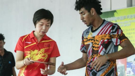 """张怡宁""""执教""""巴布亚新几内亚国家队"""