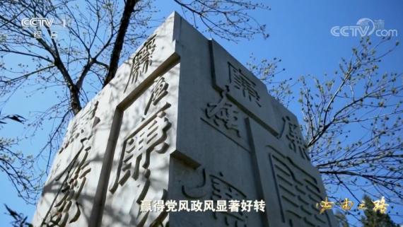八集大型政论专题片《必由之路》第五集 立国之本