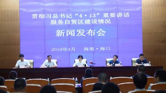 这里有一份海南省民政厅自贸建设成绩单,请查收!