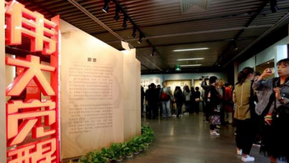 """""""伟大觉醒:五四新文化运动与中国共产党的创建文物史料展""""在沪亮相"""