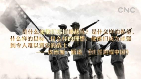 深切懷念!他們為之奮戰卻沒見到新中國