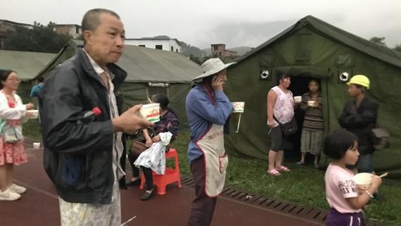 四川宜宾长宁县地震 6乡镇受灾严重:死亡11人