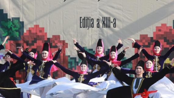 罗马尼亚国际民间音乐和传统艺术节闭幕