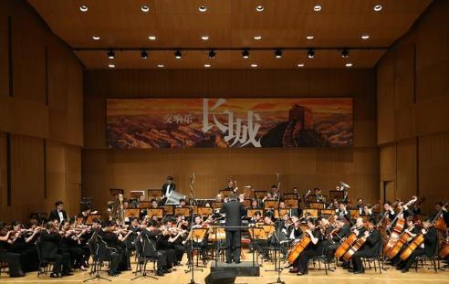 大型原创交响乐《长城》在京首演