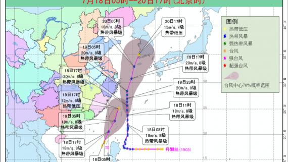 """台风""""丹娜丝""""附近有热带低压生成 """"双台风""""或再现"""