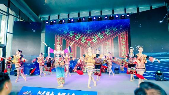 海南之约——旅游资源专场推介会在北京世园会举行