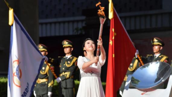 第七屆世界軍人運動會圣火火種采集和火炬傳遞啟動儀式在南昌舉行