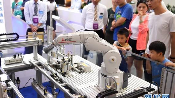 共创智慧新动能——2018世界机器人大会新观察