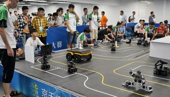 世界機器人大賽冠軍賽在京舉行