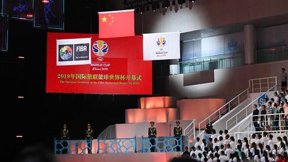 2019年國際籃聯籃球世界杯開幕式在北京舉行