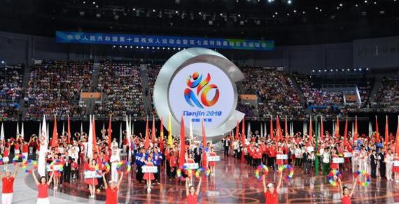 共享出彩人生——中國殘疾人體育的光榮與夢想