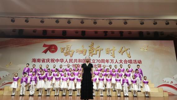 海南省慶祝中華人民共和國成立70周年萬人大合唱社會團體組比賽舉行