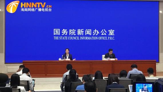 國新辦就2019年8月份國民經濟運行情況正在舉行發布會