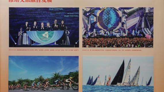 庆祝新中国成立70周年海南图片展在京展出