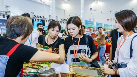 2019年第三届海南名特优产品采购大会开幕