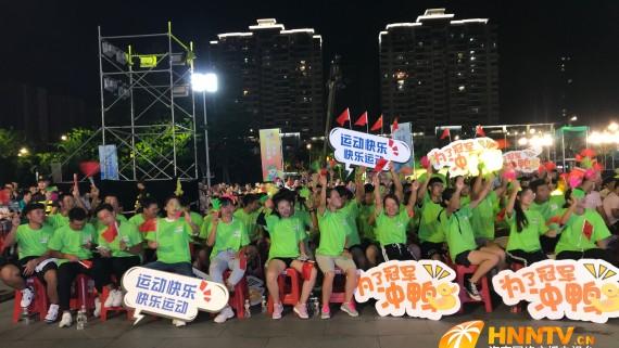 2019年海南省全民健身运动会今晚海口启动