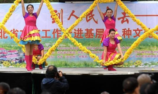 """""""到人民中去""""——河北省文艺工作者进基层、种文化主题活动启动"""