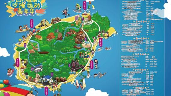 2019海南沙滩运动嘉年华将于27日开幕