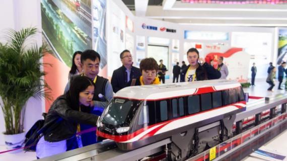 """""""轨道""""催生奇迹 """"智造""""引领未来——写在中国国际轨道交通和装备制造产业博览会举行之际"""