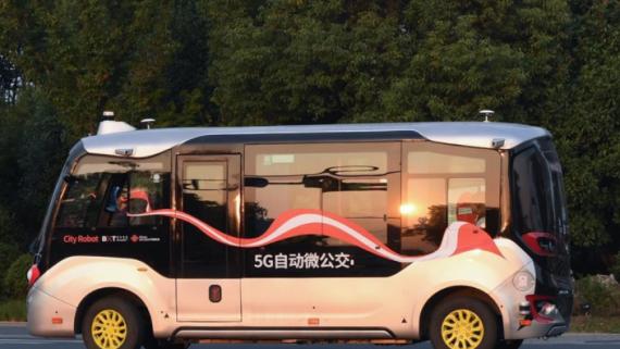 """乌镇开通城市开放道路""""5G自动微公交""""示范线路"""