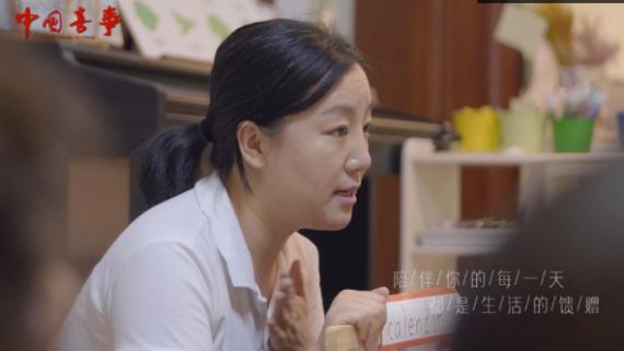 中国喜事丨童年得到的爱,是未来已来的微光