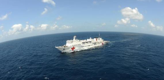 中国之舟,为和平友爱而来——一份来自中国海军和平方舟号医院船的报告