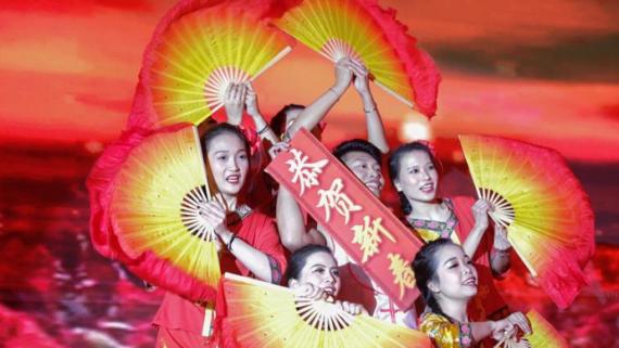 2020年墨西哥华侨华人春节联欢晚会举行