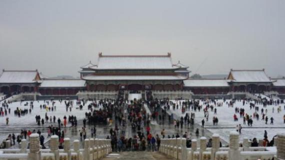 故宫博物院1月25日起闭馆 恢复开放时间另行通知