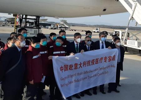 第二批中国抗疫医疗专家组抵达意大利
