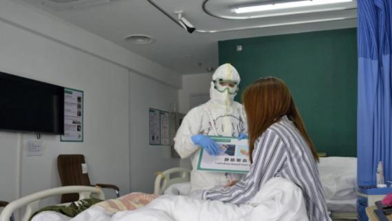 北京小汤山定点医院运行平稳