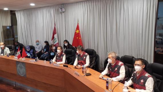中国医疗专家组与秘鲁抗新冠行动小组举行工作会议