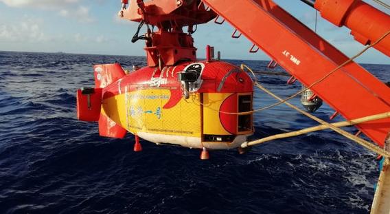 """10907米!""""海斗一號""""全海深潛水器成功完成萬米海試"""